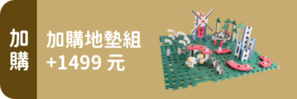 50148 banner