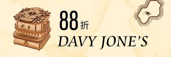 47461 banner
