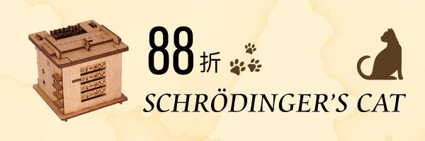 48790 banner