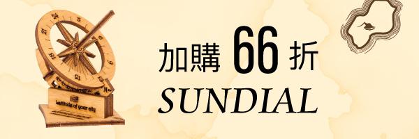 53633 banner