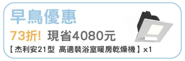 47467 banner