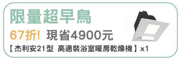 47780 banner