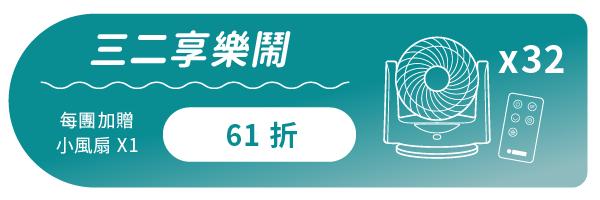 47778 banner