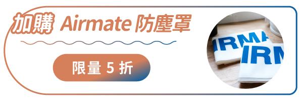 48141 banner