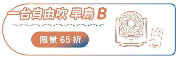 48406 banner