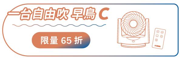 48408 banner