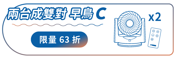 48409 banner