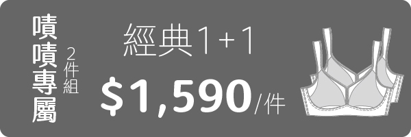 49088 banner