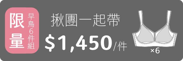49089 banner