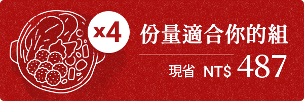 48347 banner