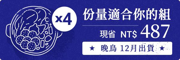 52963 banner