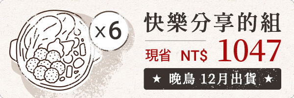 53260 banner
