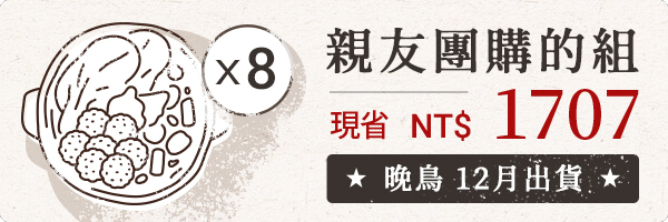 53261 banner