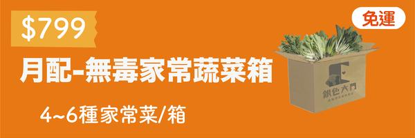 53227 banner