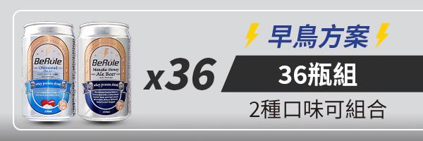 47890 banner