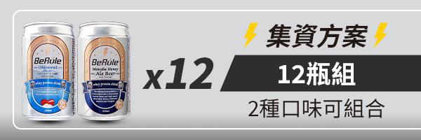 47891 banner