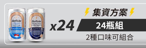 52359 banner