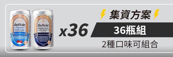 52360 banner