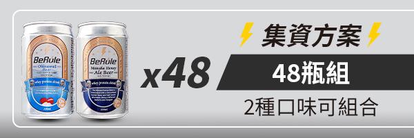 52361 banner