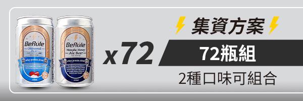 52408 banner