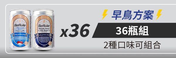 56858 banner
