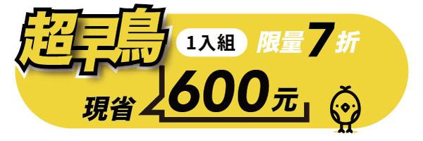 53019 banner