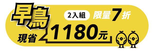 53022 banner