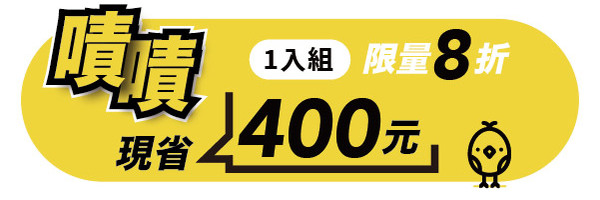 53023 banner
