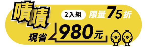 53024 banner