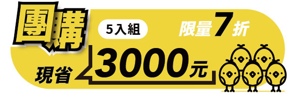 53025 banner