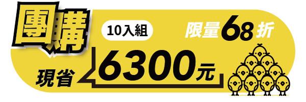 53026 banner
