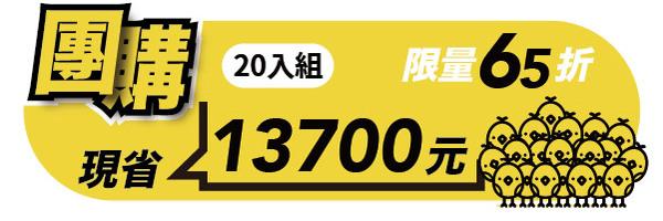 53027 banner