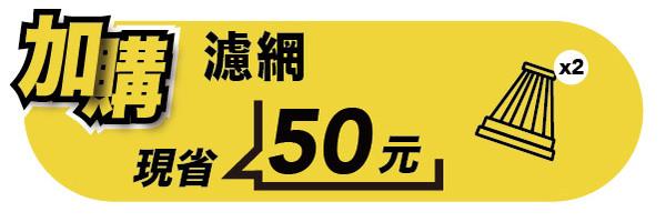 53028 banner
