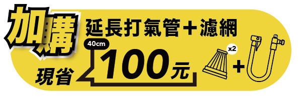 53029 banner