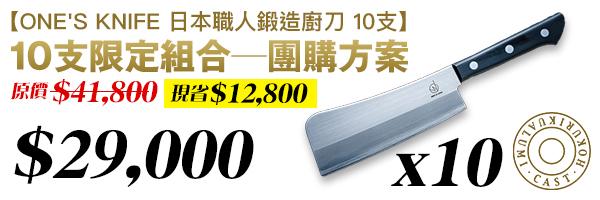 50115 banner