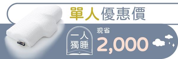 49768 banner