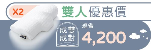 49769 banner