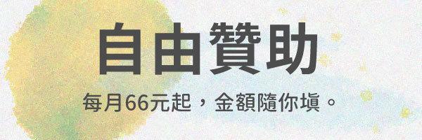 52816 banner