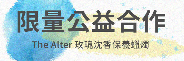 53866 banner