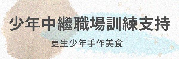 55774 banner