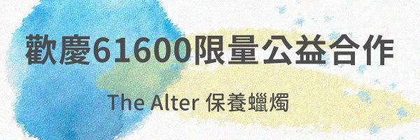 60499 banner