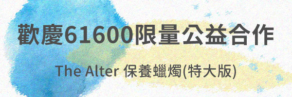 60500 banner