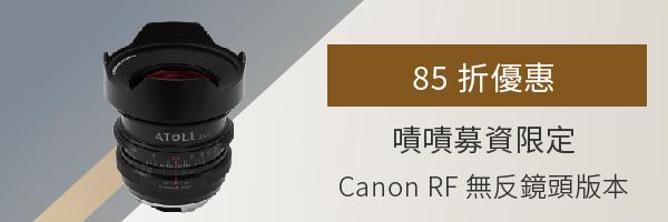 48932 banner