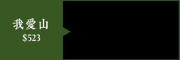 48177 banner