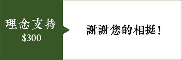 50582 banner