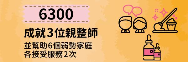 48372 banner