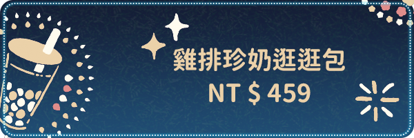 48251 banner