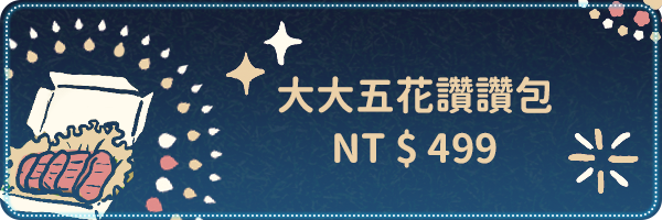 58041 banner