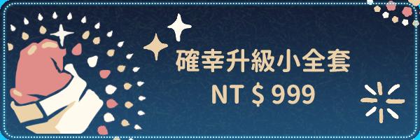 58042 banner