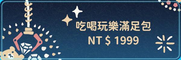 58044 banner